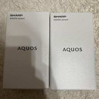 アクオス(AQUOS)のAQUOS sense4 SH-M15(スマートフォン本体)