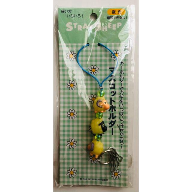 ストレイシープ キャラクターグッズ エンタメ/ホビーのおもちゃ/ぬいぐるみ(キャラクターグッズ)の商品写真
