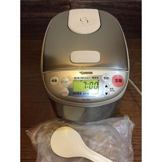 ゾウジルシ(象印)の即購入OK★象印IH炊飯器NS-LB05(炊飯器)