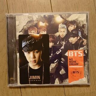 防弾少年団(BTS) - BTS NO MORE DREAM CD ジミン