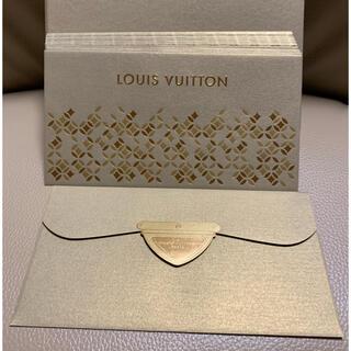 ルイヴィトン(LOUIS VUITTON)のルイヴィトン封筒ノベルティ(ノベルティグッズ)