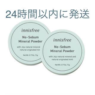 Innisfree - innisfree イニスフリー ノーセバム ミネラルパウダー 2個