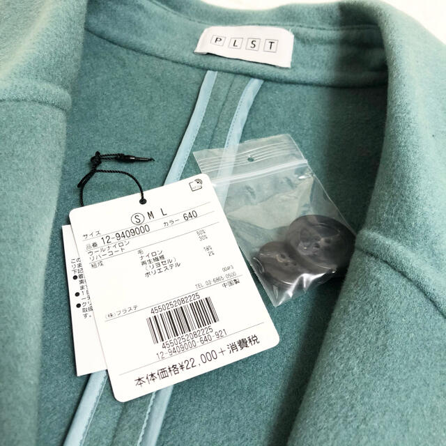 PLST(プラステ)のPLST リバーコート チェスターロングコート《タグ・予備ボタン有》プレゼント付 レディースのジャケット/アウター(ロングコート)の商品写真