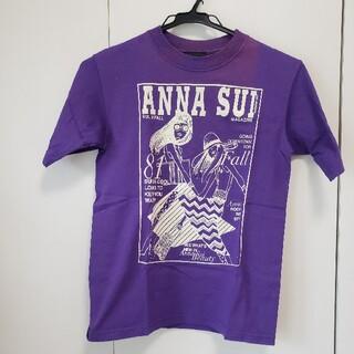 アナスイ(ANNA SUI)のANNA SUI Tシャツ(Tシャツ(半袖/袖なし))