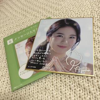 SONY - アヤカ サイン色紙