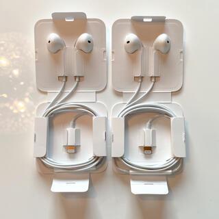 Apple - iPhone 純正イヤホン ライトニング 2つ
