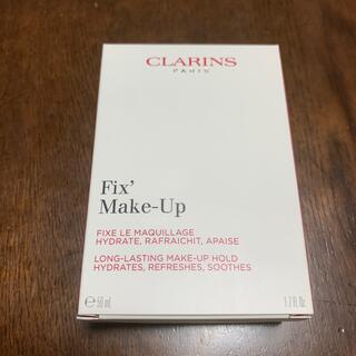 CLARINS - クラランス  CLARINS フィックスメイクアップ 50ml