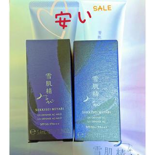 セッキセイ(雪肌精)の雪肌精 新発売の日焼け止め乳液(日焼け止め/サンオイル)