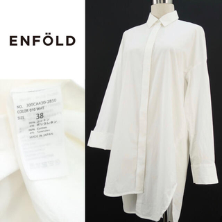 ENFOLD - 【クリーニング済】ENFOLD 袖アシンメトリー 白シャツ