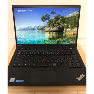 Lenovo - X1 Carbon i5-6300U 2.4GHZ 8GB SSD 237GB