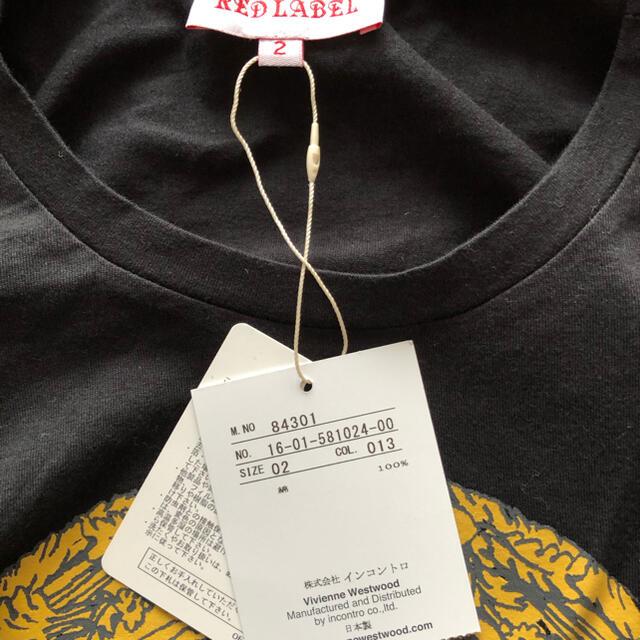 Vivienne Westwood(ヴィヴィアンウエストウッド)のVivienne Westwood⭐︎ハニーインフレームTシャツワンピース レディースのワンピース(ひざ丈ワンピース)の商品写真