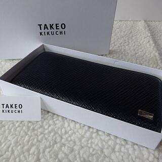 タケオキクチ(TAKEO KIKUCHI)の【新品/本物】TAKEO KIKUCHI チャック式長財布/紺/731607(長財布)