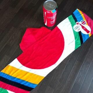 コカ・コーラ - 2012年 ロンドンオリンピック コカコーラ缶 タオル 日本 ビーチフードタオル