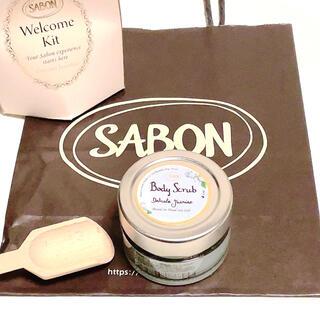 SABON - SABON デリケート・ジャスミン ボディスクラブ