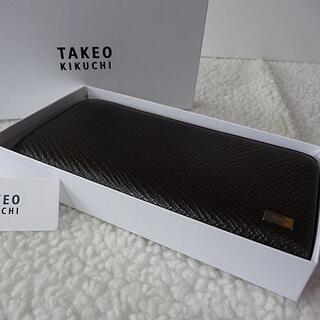タケオキクチ(TAKEO KIKUCHI)の【新品/本物】TAKEO KIKUCHI チャック式長財布/チョコ/731607(長財布)