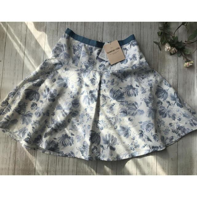Apuweiser-riche(アプワイザーリッシェ)の♡宮田聡子さん着用♡アプワイザーリッシェ 16000円スカート♡ レディースのスカート(ひざ丈スカート)の商品写真