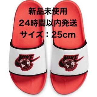 ナイキ(NIKE)の【新品】NIKE オフコート ウィメンズスライド サンダル 25cm(サンダル)