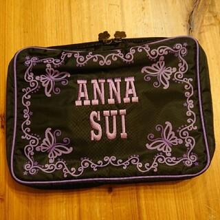 ANNA SUI - アナスイほぼ新品トラベルポーチ パープル バタフライ