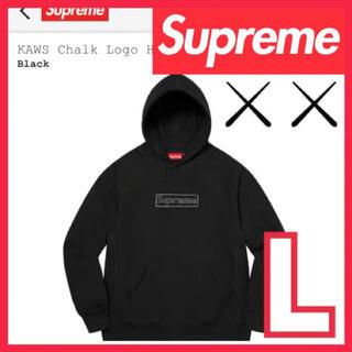 Supreme - Supreme KAWS Chalk Logo Hooded