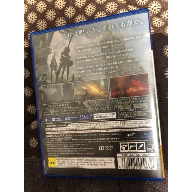 PlayStation4(プレイステーション4)のニーアオートマタ エンタメ/ホビーのゲームソフト/ゲーム機本体(家庭用ゲームソフト)の商品写真