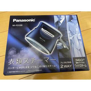Panasonic - ◇未使用品◇ パナソニック 衣類スチーマー NI-FS530(DA)
