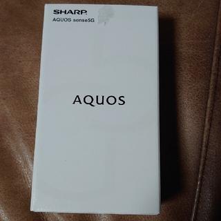 AQUOS - 【未開封】AQUOS sense 5G ブラック