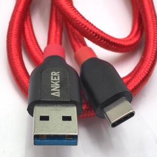 オマケ付 Anker PowerLine+ C to A ケーブル 1.8m 赤