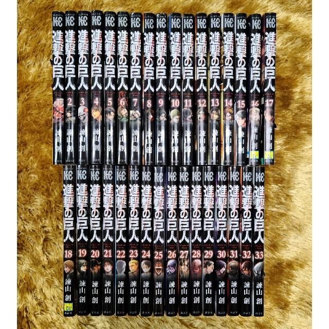 進撃の巨人 全巻 エンタメ/ホビーの漫画(全巻セット)の商品写真