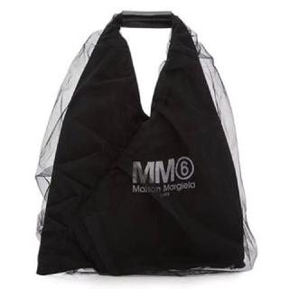 MM6 - MM6チュールバッグ トートバッグ