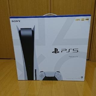 プレイステーション(PlayStation)のPlayStation5 (CFI-1000A01)(家庭用ゲーム機本体)