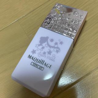 MAQuillAGE - マキアージュ 化粧下地 セーラームーン