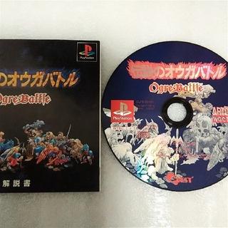 プレイステーション(PlayStation)のののの様専用 伝説のオウガバトル ロボ・ピット2 セット(家庭用ゲームソフト)