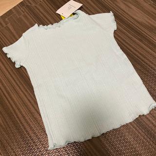 Branshes - branshes  ブランシェス テレコ半袖Tシャツ(80cm/ライトグリーン)