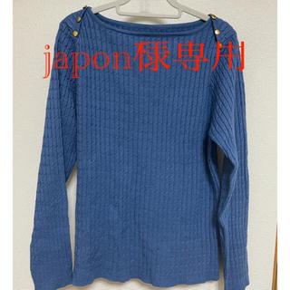 ViS - Vis セーター