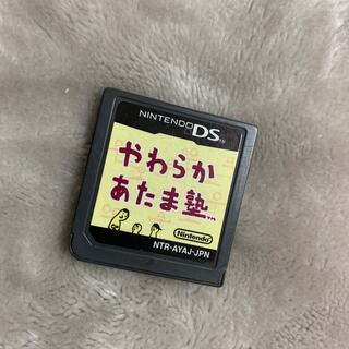ニンテンドーDS - 任天堂DS カセット やわらかあたま塾