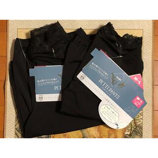 シマムラ(しまむら)のプチプラのあや 五分丈ペチパンツ Mサイズ ブラック2枚セット 夏用(アンダーシャツ/防寒インナー)