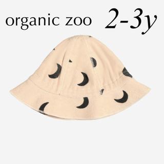 こども ビームス - 【新品】organic zoo  Midnight Sun Hat  2-3y