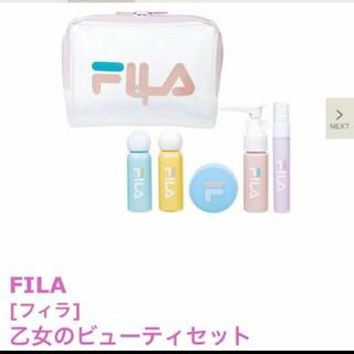 フィラ(FILA)のsweet 12月号特別付録 FILA 乙女のビューティセット(ボトル・ケース・携帯小物)