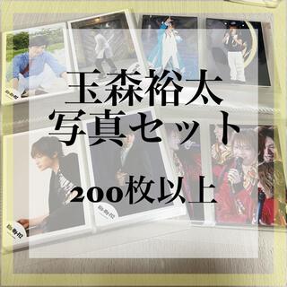 Kis-My-Ft2 - 玉森裕太☆写真セット☆200枚以上