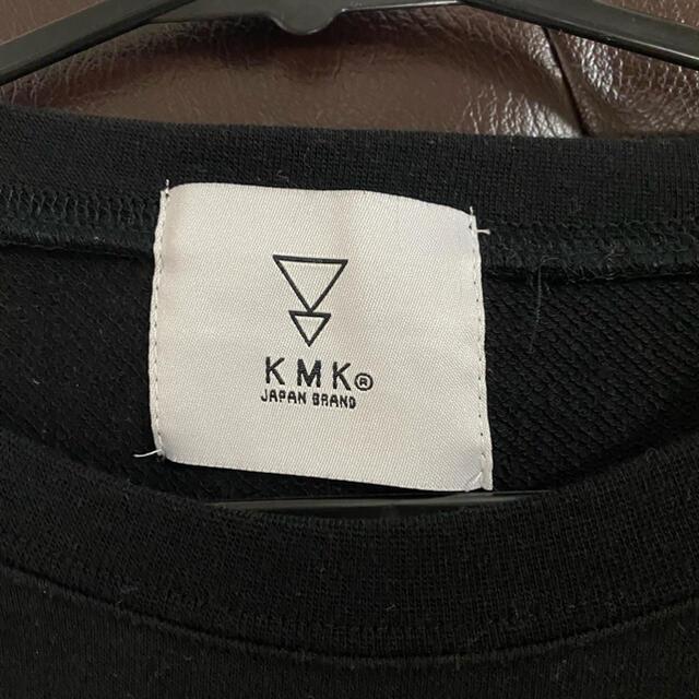MILKBOY(ミルクボーイ)のキングリーマスク KINGLYMASK  スウェット トップス メンズのトップス(Tシャツ/カットソー(七分/長袖))の商品写真
