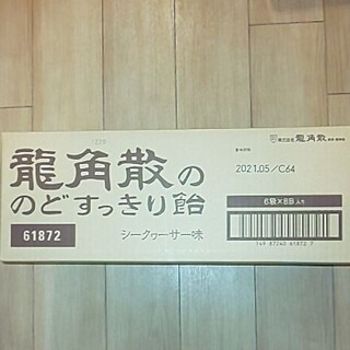 龍角散 のど飴 大袋88g 2ケース(菓子/デザート)