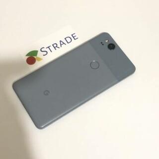 グーグルピクセル(Google Pixel)の【 STRADE 】|GOOGLE PIXEL 2 64gb SIMフリー |(スマートフォン本体)