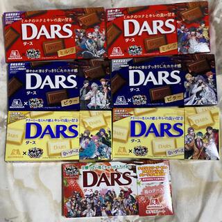 ダース ヒプマイ DARS ヒプノシスマイク チョコレート チョコ(菓子/デザート)