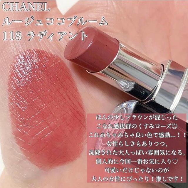 CHANEL(シャネル)のCHANEL ルージュ ココ ブルーム リップスティック 118 コスメ/美容のベースメイク/化粧品(口紅)の商品写真