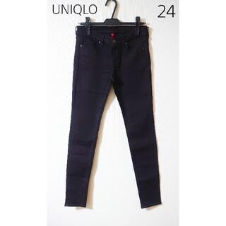 UNIQLO - ユニクロ スキニーフィットテーパードジーンズ