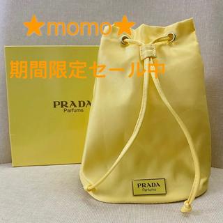 PRADA - ★PRADA★プラダ 巾着ポーチ 箱付き ギフト品 イエロー