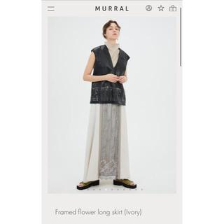 マメ(mame)のFramed flower long skirt (Ivory)(ロングスカート)