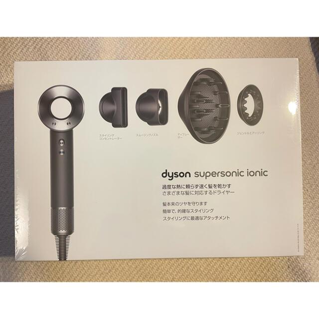Dyson(ダイソン)の【新品未使用】dyson ヘアードライヤー HD01 ULF BBN 黒 スマホ/家電/カメラの美容/健康(ドライヤー)の商品写真