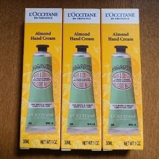 ロクシタン(L'OCCITANE)のL'OCCITANE 9本(ハンドクリーム)