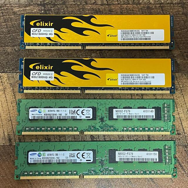 ASUS(エイスース)のCore i7 4790k+ASUS H97-PRO+DDR3-RAM16GB スマホ/家電/カメラのPC/タブレット(PCパーツ)の商品写真